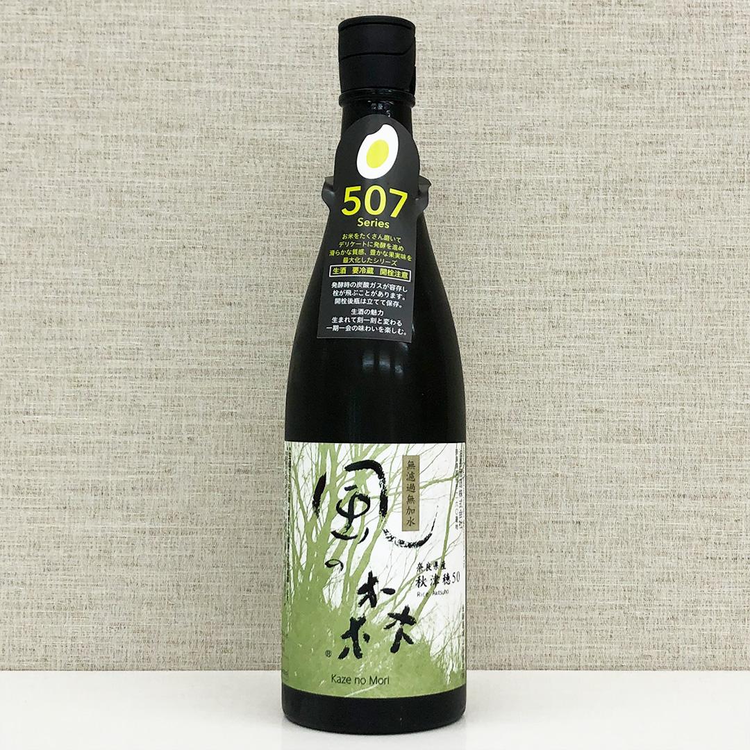★日本酒発祥の地 奈良★ 奈良の地酒が楽しめるお店 …